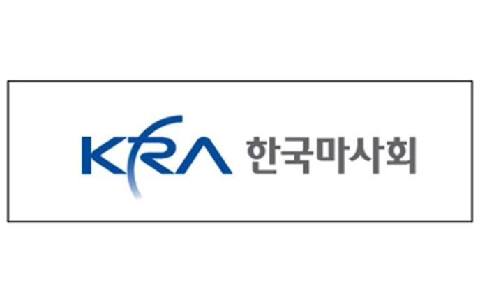 한국마사회