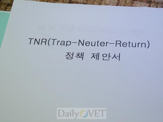 김재영TNR