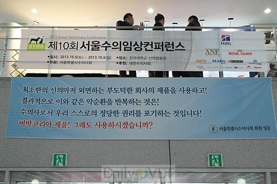 2013서수컨퍼런스_버박불매2