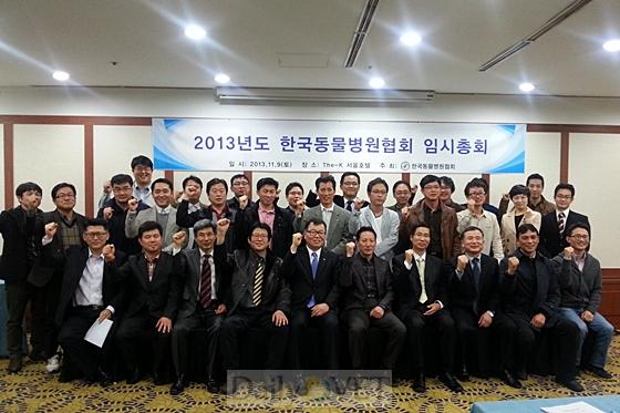 2013카하회장선거