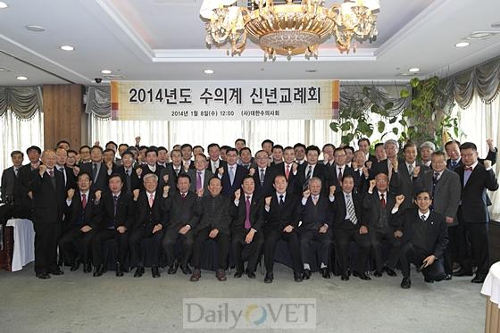 2014년도수의계신년교례회1