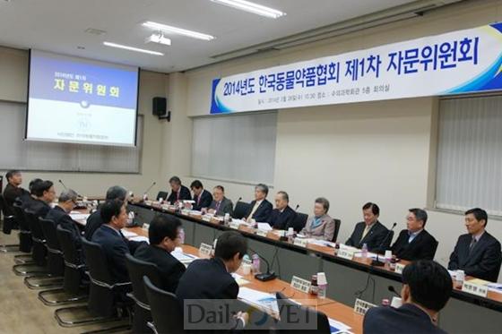 동물약품협회_2014년1차자문위원회