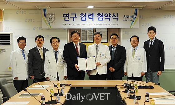 서울대동물병원-보라매병원MOU