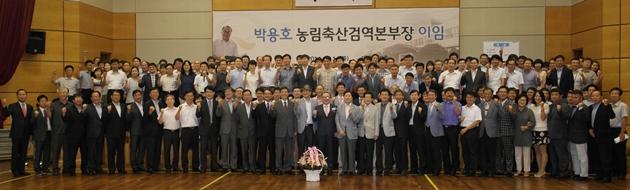 140814 박용호이임식2