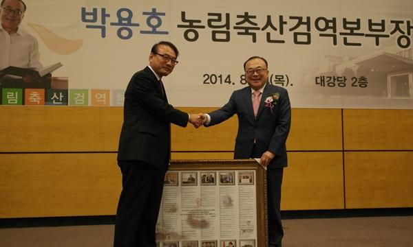 140814 박용호이임식3