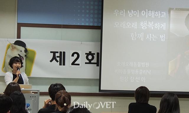 제2회제주반려동물문화교실_김선아