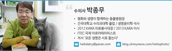 140922 박종무프로필