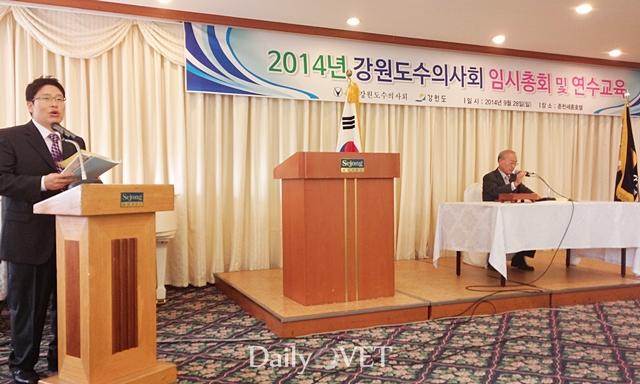 2014강원도수의사회2차연수교육_남상헌