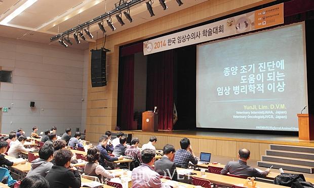 2014KAHA추계컨퍼런스_광주전남2
