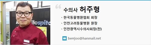 150108-juhyung hur-profile