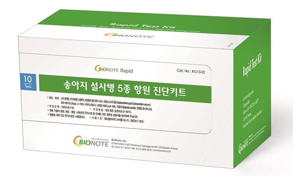 150128 bionote bovid5_2