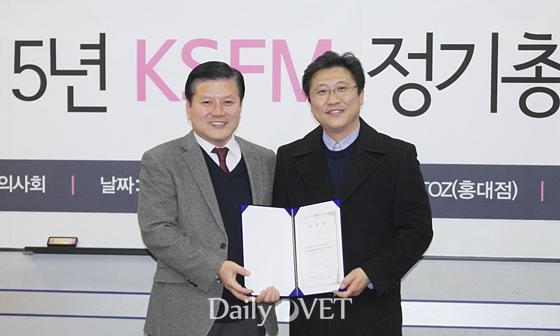 201501ksfm_kimjaeyoung_jangwoonki