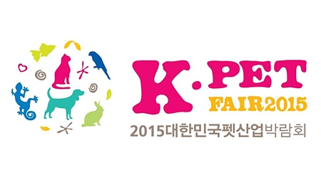 2015k-pet fair_logo