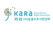 KARA_logo