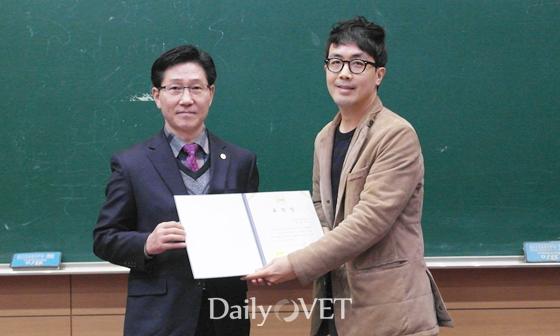 yoonbyungkuk150208svma