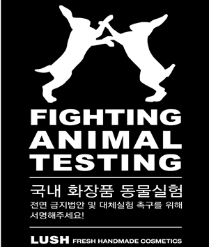 lush_Fighting Animal Testing
