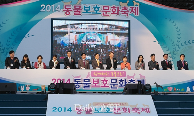 2014animal protection festival2
