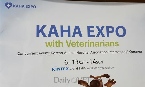 2015kaha expo_eng_ver