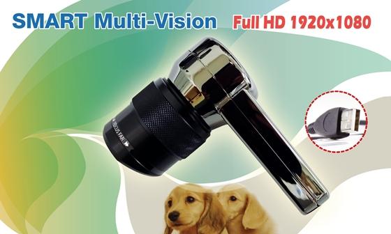 smart-multi-vision