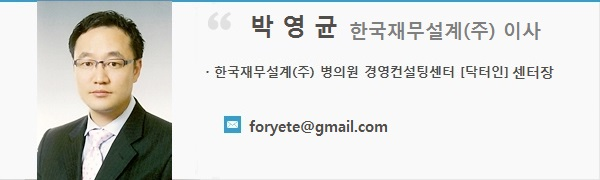 profile_parkyoungkyun