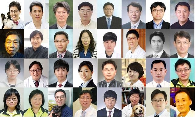2015kaha expo_members