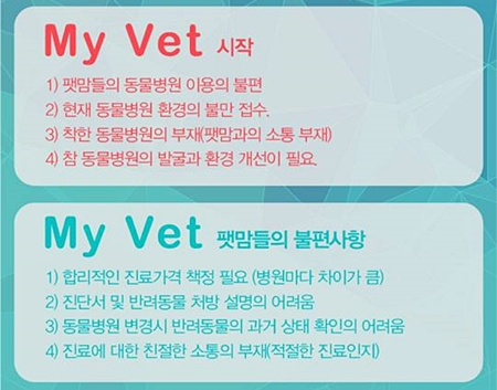 my vet_2