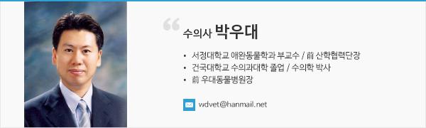 150930 pwd profile