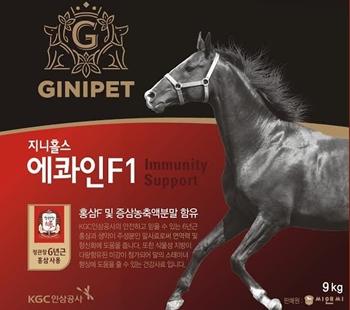 ginipet_equine