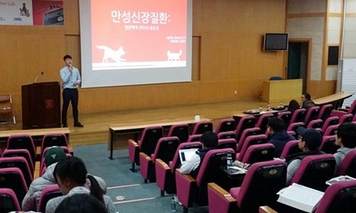 rck_3rd ambassador kimdaejin