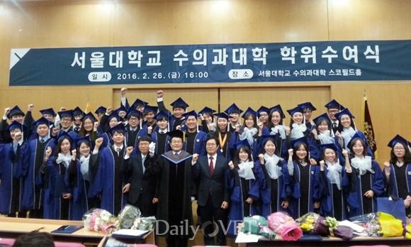 201602snuvet_graduate