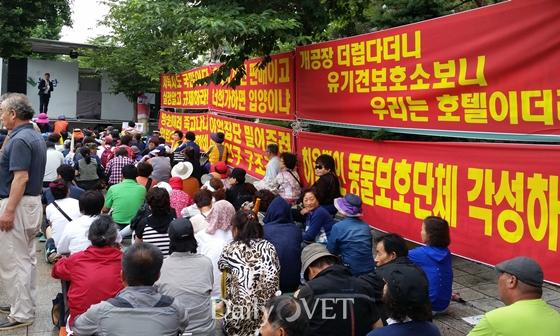 20160624_demonstration1