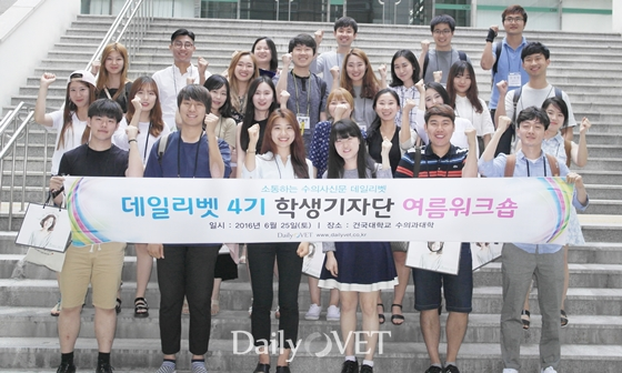 dailyvet4th_student reporters