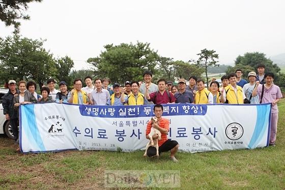 201307svma_volunteer