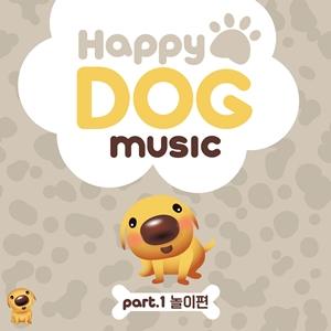 happydog_music
