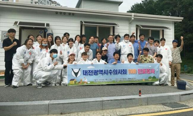 160925 daejeon