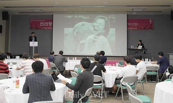 201260903anffis_symposium
