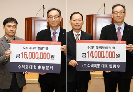 201611kangwon_donation