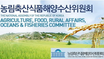 NA_agriculture_committee