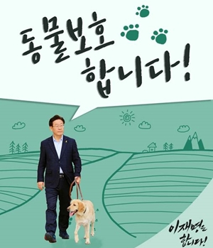 leejaemyung_animal plan
