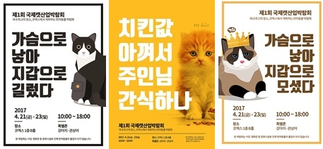 1st cat industryexpo1
