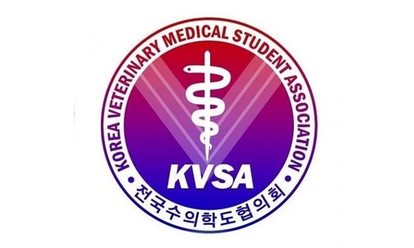 KVSA logo