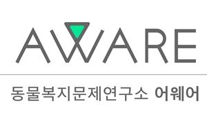 aware_logo1
