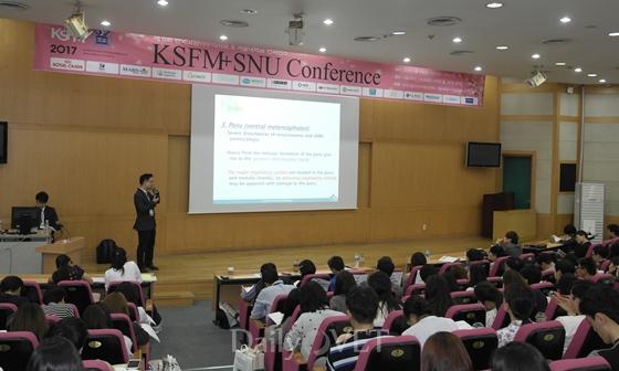 20170416ksfm conference
