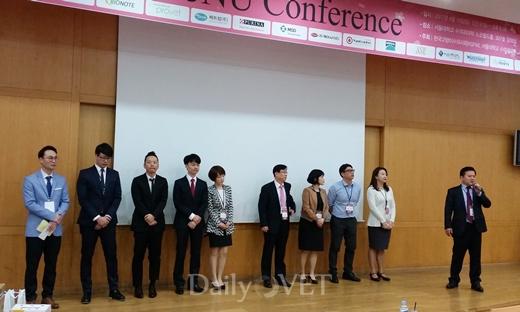 20170416ksfm conference2