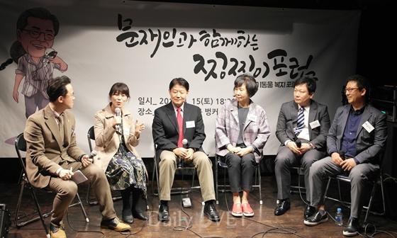 jjingjjinge forum1