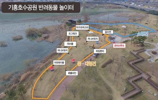 yongin giheung playground2