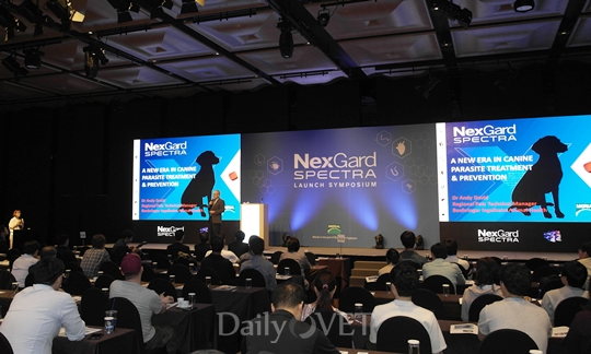 20170430nexgard spectra launch11