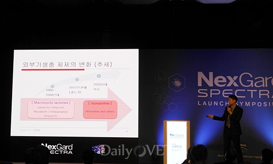 20170430nexgard spectra launch3
