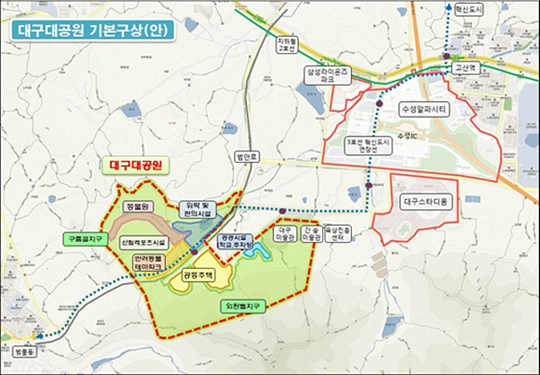 daegu_zoo and theme park