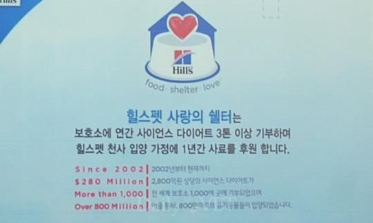hills shelter20170430